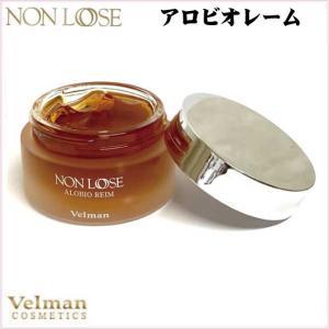 ベルマン化粧品 ノンルース  アロビオレーム 38g「ゲル状クリーム」【クリーム】【乾性肌】|curenet-shop
