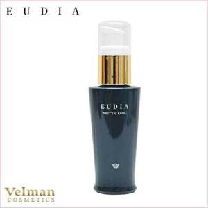 EUDIA ベルマン化粧品 エウディア  薬用ホワイティ Cコンク・40ml 美容液 薬用美白 医薬部外品|curenet-shop