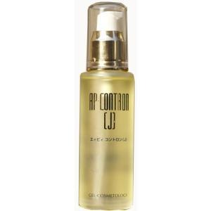 AP PROTECT4 ベルマン化粧品 エィピィ コントロン(J)・60ml 敏感肌 オイル|curenet-shop|02