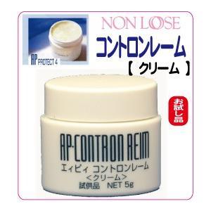【AP PROTECT4】ベルマン化粧品 エィピィコントロンレーム <クリーム> 5g【お試し商品】|curenet-shop