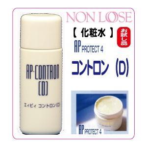 【AP PROTECT4】ベルマン化粧品 エィピィ コントロン(D)10ml <化粧水>【お試し商品】|curenet-shop