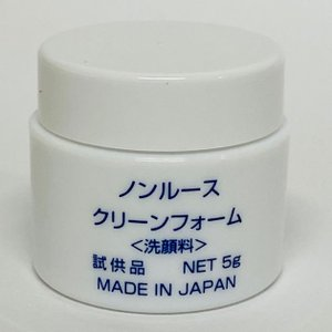 ベルマン化粧品 ノンルース  クリーンフォーム 5g【お試し商品】|curenet-shop