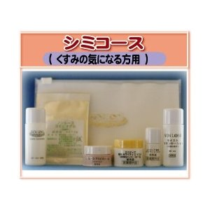 1 クレンジング クイッククレンジング 10ml ¥140  余分な皮脂や汚れを素早く浮きあがら...
