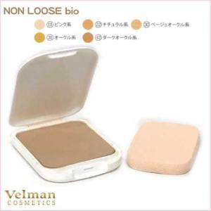 ベルマン化粧品 ツーウェイUV・全5色 水なし・水あり両用タイプ ケース別売り ファンデーション|curenet-shop