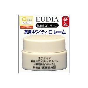 ベルマン化粧品 NONLOOSE  EUDIA 薬用ホワイティ Cレーム  (クリーム)約2g【お試し品】|curenet-shop