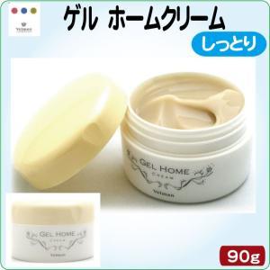 ホームクリームしっとりタイプ ベルマン化粧品 ノンルース ゲルホームクリーム しっとり 90g|curenet-shop