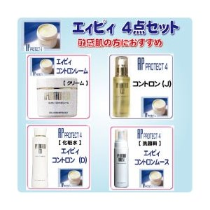 【AP PROTECT4】ベルマン化粧品 エィピィ コントロン4点セット【お試し品3点プレゼント】【敏感肌用】|curenet-shop
