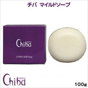 チバ化粧品 チバ マイルドソープ 100g 潤い洗顔 アナツバメ巣エキス・プラエンタエキス配合|curenet-shop