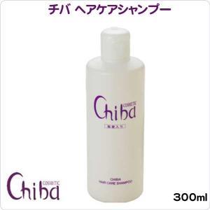 チバ化粧品 ヘアケアシャンプー 天然ミネラルイオン水入 弱酸性・無香料 容量:300ml|curenet-shop