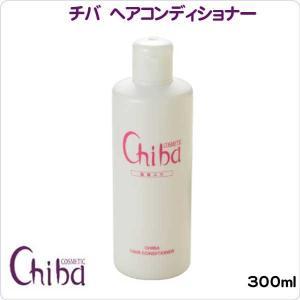 チバ化粧品   ヘアコンディショナー  天然ミネラルイオン水入 弱酸性・無香料 容量:300ml|curenet-shop