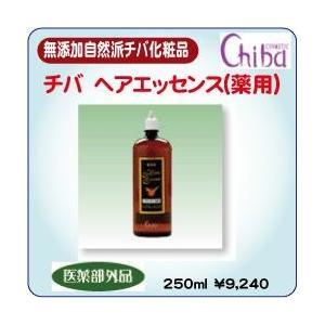 チバ化粧品    ヘアエッセンス 薬用天然ミネラルイオン水入 医薬部外品 容量:250ml|curenet-shop