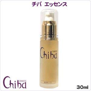 チバ化粧品 天然ミネラルイオン水配合 エッセンス 容量:30ml|curenet-shop