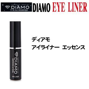 """【アイ ライナー】""""DIAMO EYE LINER(アイライナー) (コスメティックジュエリー)"""" curenet-shop"""
