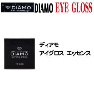 """【アイ グロス】""""DIAMO EYE EYEGLOSS(アイグロス) (コスメティックジュエリー)"""" curenet-shop"""