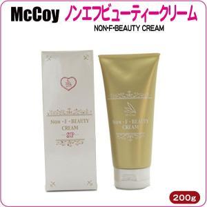 "McCoy ""ノン・F・ビューティークリームSP""【200g】<痩身用クリーム>【smtb-kd】 curenet-shop"