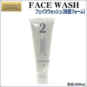"TROIS BEAUTEシリーズ ""02 FACE WASH(フェイスウォッシュ)"" 洗顔フォーム 200ml|curenet-shop"