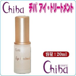チバ化粧品 プラセンタ美容液  チバ アイ・トリートメント 容量:20ml|curenet-shop