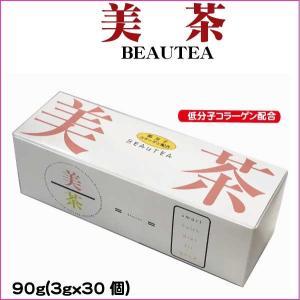 """""""和風天然野草茶"""" ほうじ茶 美茶(beautea)低分子コラーゲン入り 30包入り ダイエット curenet-shop"""