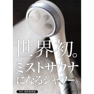 ドロップナノシャワー ナノフェミラス カートリッジ付き カラー:ホワイト|curenet-shop|03