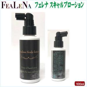 天然鉱石配合 育毛成分配合 日本メドック フェレナシリーズ  フェレナ スキャルプローション 容量100ml |curenet-shop