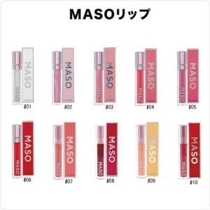 MASOリップ リッププランパー 全10色 curenet-shop