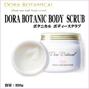 DORA BOTANICAL  BODY SCRUB ボタニカル ボディスクラブ 320g|curenet-shop
