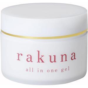 rakuna ラクーナ 90g キサントフィル配合 オールインワンゲル(化粧水+乳液+美容液)|curenet-shop