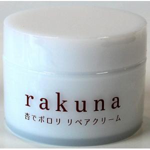 rakuna ラクーナ 杏でポロリ リペアクリーム 100g ポツポツケアクリーム|curenet-shop