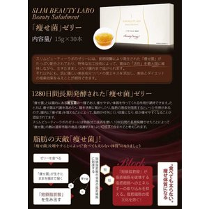 SLIM BEAUTY LABO  Beauty Saladment 15gX30本&Burning Liquid 20ml X30本 ダイエットセット ダイエット補助食品 curenet-shop 03