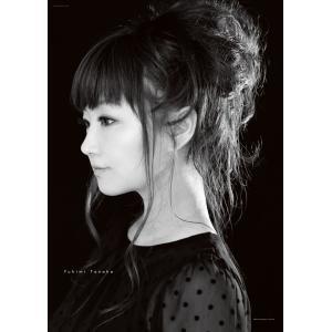 田中有紀美ポスター「ソロバージョン」|cureprincess