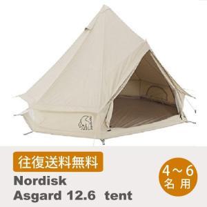 【レンタル】ノルディスク アスガルド12.6【テント】の画像
