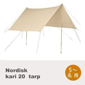 【レンタル】NORDISK Kari20【タープ】