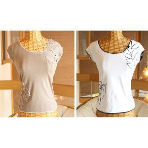 (激安セール)葉っぱモチーフTシャツ(返品 交換 ギフト包装不可)|curicolle