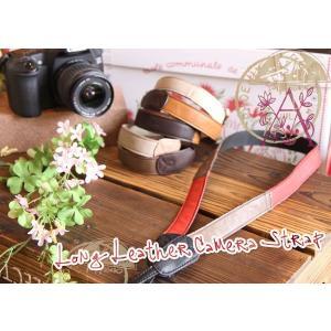 斜めがけ・ソフトレザー・PATCH・カメラストラップ(ロング・ネックストラップ・カメラストラップ・牛革)|curicolle