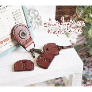 オリーブレザー・ナンバー・キーホルダー(牛革製・鍵カバー付き・キーケース)|curicolle