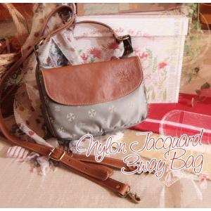 ナイロンジャカード 3wayポシェット(婦人鞄 ショルダーバッグ リュックサック)(AinSoph アインソフ プレゼントにお勧め)(送料無料)|curicolle