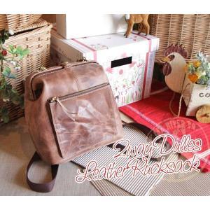 2wayダレススクエアバッグ&リュック(革製リュックサック・ドクターズバッグ)[Ain Soph/アインソフ/プレゼントにお勧め]【送料無料】|curicolle