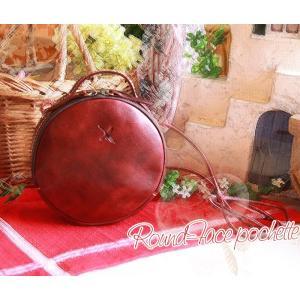 ヴィンテージレザー ラウンドショルダーバッグ (本革製婦人鞄 ハンドバッグ レディース 鞄)(AinSoph アインソフ) curicolle