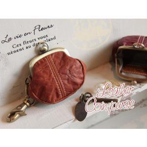 ミニがまぐちコインケース・なすカン付き(革製小銭入れ)[Ain Soph/アインソフ/プレゼントにお勧め]|curicolle
