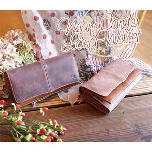 カード収納抜群!レザー長財布(ウォレット・革・メンズ・レディース)[AinSoph・アインソフ・プレゼントにお勧め]【送料無料】|curicolle