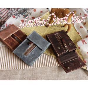 こだわり革製ジッパーカードケース(マルチミニポーチ)[AinSoph・アインソフ・プレゼントにお勧め]|curicolle