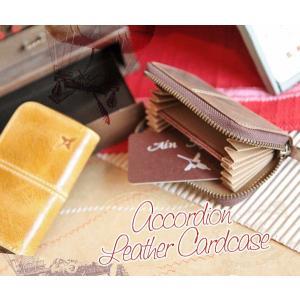 イタリア製オイルレザー 蛇腹フレキシブルカードケース(名刺入れ)(AinSoph アインソフ プレゼントにお勧め)|curicolle