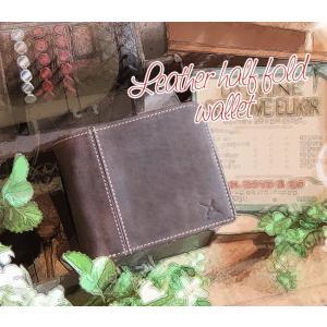 センタージッパー二つ折り財布(メンズ・レディース・レザー・革製財布)[Ain Soph/アインソフ/プレゼントにお勧め]【送料無料】|curicolle