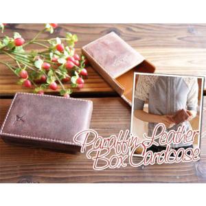 こだわり革のBOXカードケース(名刺入れ)(AinSoph アインソフ プレゼントにお勧め)|curicolle