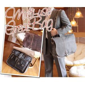 ☆すごい鞄☆マルチユース・レザーバッグ[AinSoph・アインソフ]【送料無料】|curicolle