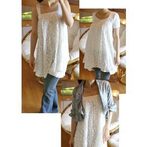 【激安セール】重ねたエアリーワンピ!ホワイト・ビッグバルーンドレス[HFK]|curicolle