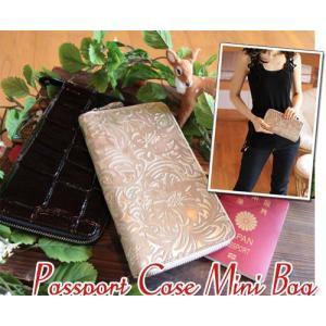 レザーパスポートケース・ミニBAG(貴重品入れ)[COQUETTE・コケット・プレゼントにお勧め]【送料無料】|curicolle