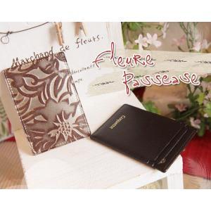フルールシリーズ パスケース(箔&型押しレザー 革製定期入れ カードケース)(COQUETTE コケット プレゼントにお勧め)|curicolle