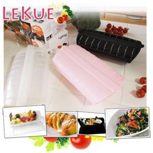 レンジでチン!するだけで蒸し料理が完成ルクエ(Lekue)スチームケース(レギュラーサイズ)※返品交換は承っておりません。|curicolle