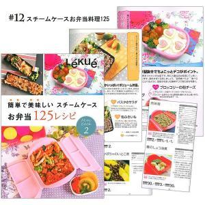 ルクエ専用レシピブック 1260yen[HKF]|curicolle